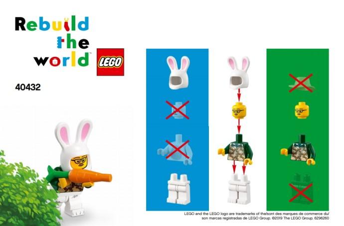 40432-1: Rebuild the World minifigure